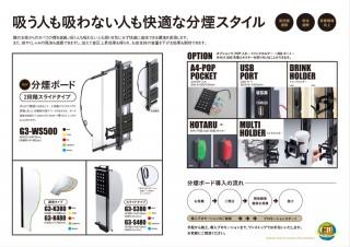 pdf_2014_0422_naka_a3