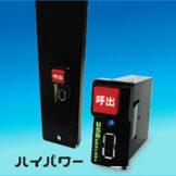 highpower200