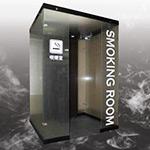 SmokingRoomEyeCatch