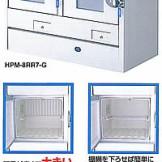冷蔵コールドロッカー