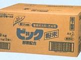 shoumou033